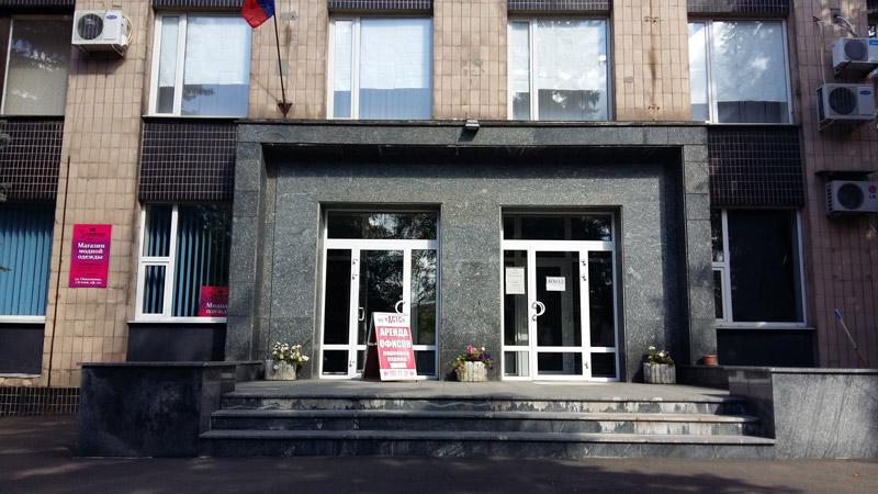 Овнатаняна аренда офиса аренда офиса иркутск куйбышевский район